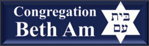 congregation-beth-am